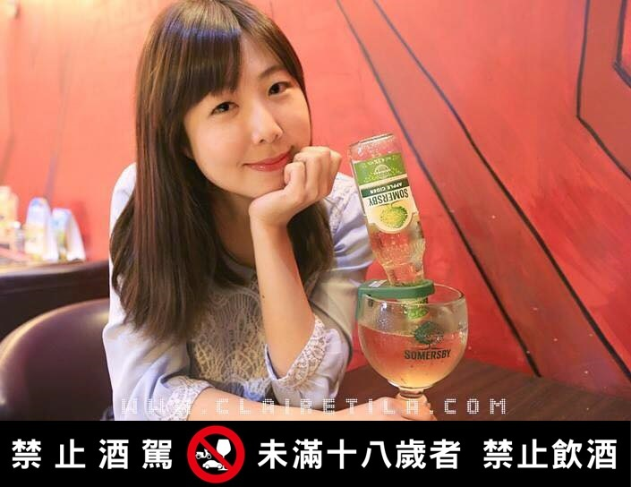 Somersby Crush夏日蜜 (17).JPG