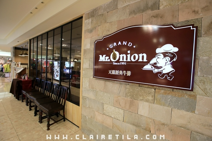 Grand Mr. Onion 天蔥牛排 (49).JPG
