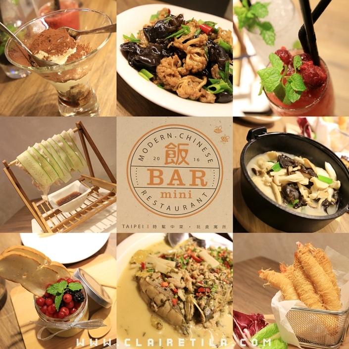 飯BAR MINI (1).jpg