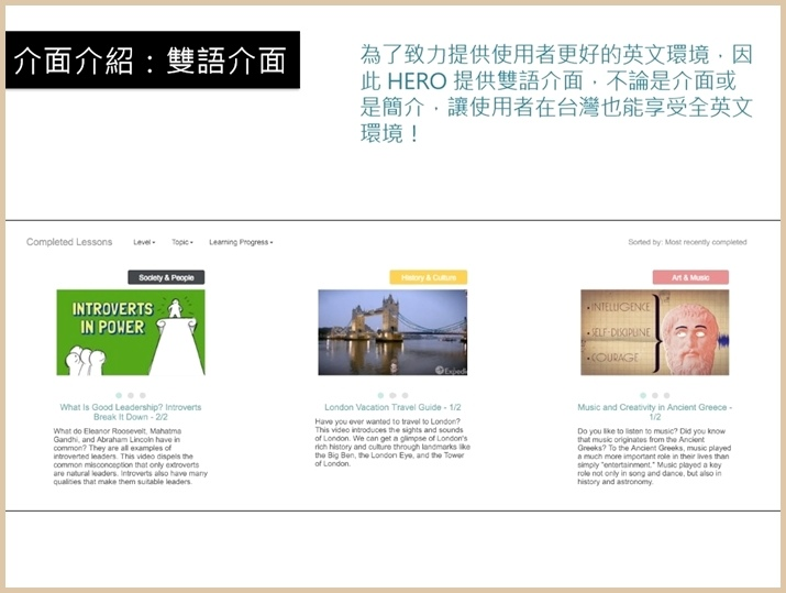Learn English (5).jpg
