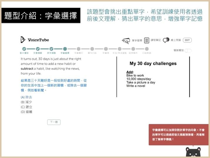 Learn English (9).jpg
