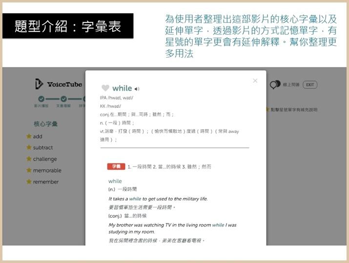 Learn English (12).jpg