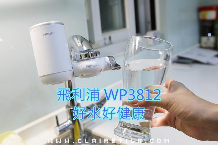飛利浦超濾龍頭式淨水器 WP3812 (1).JPG