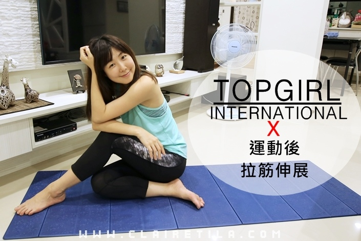 TOP GIRL 運動服  (1).JPG