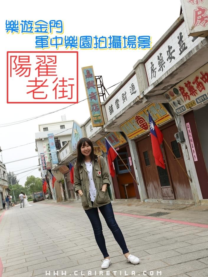 陽翟老街 (1).jpg