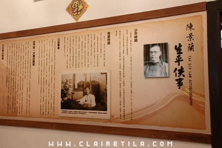 陳景蘭洋樓‧山后民俗文化村 (13).JPG