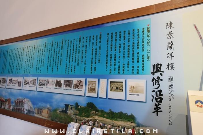陳景蘭洋樓‧山后民俗文化村 (12).JPG