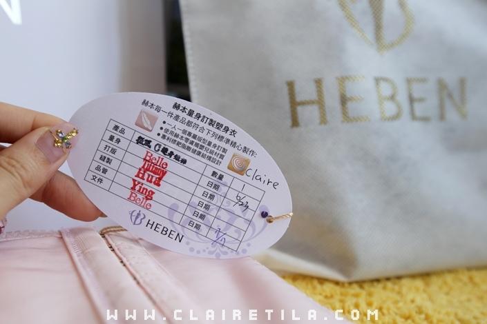 赫本 微風塑身衣 (32).JPG
