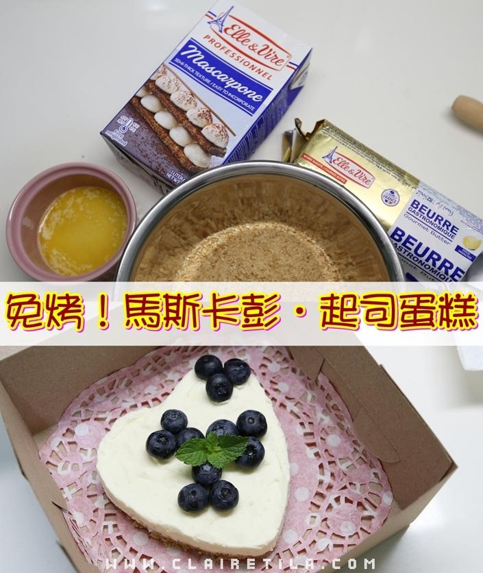 起司蛋糕 (1).jpg