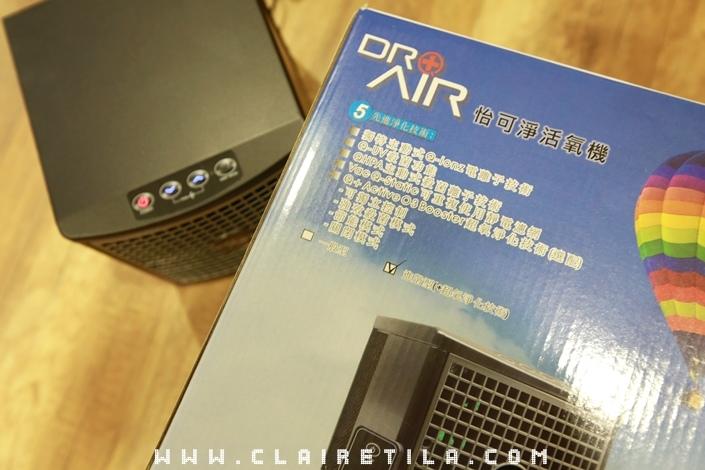 Dr.Air 空氣醫生 Q-Cube 怡可淨空氣清淨機 (13).JPG
