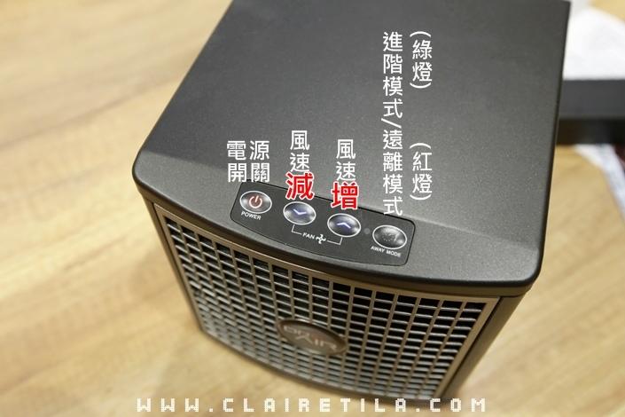 Dr.Air 空氣醫生 Q-Cube 怡可淨空氣清淨機 (10).JPG
