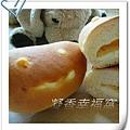 微笑麵包3