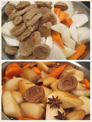 麵輪燒蘿蔔