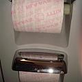 還有粉粉衛生紙:P