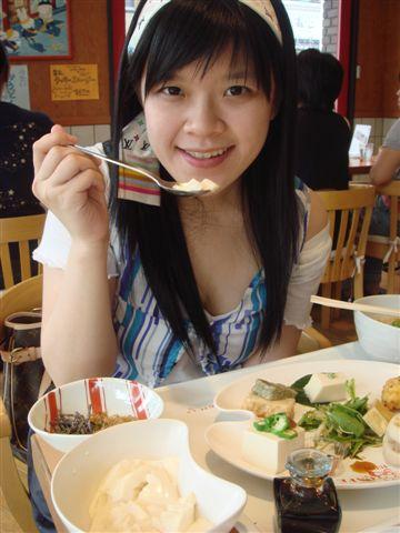 我的是豆腐拼盤