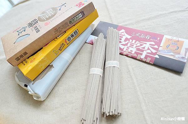 日式蕎麥麵2.jpg
