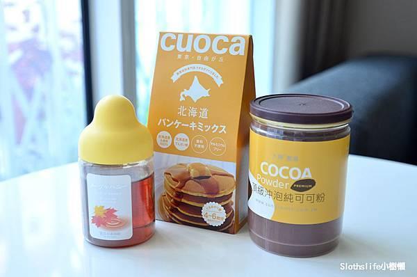 巧克力雙層鬆餅1.jpg