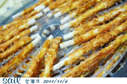 1001106-零食1.jpg