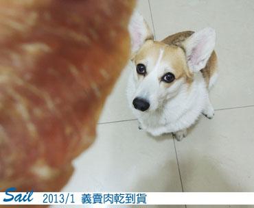20130131-義賣肉乾04