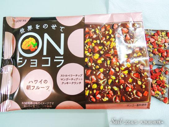 10405-巧克力02.jpg
