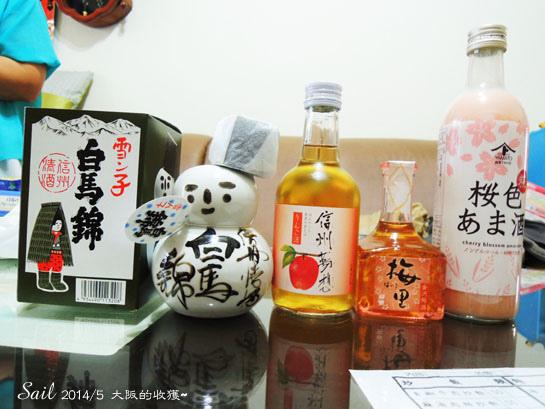 10405-酒01.jpg