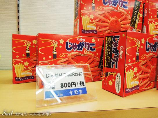 10405-餅乾系列01.jpg