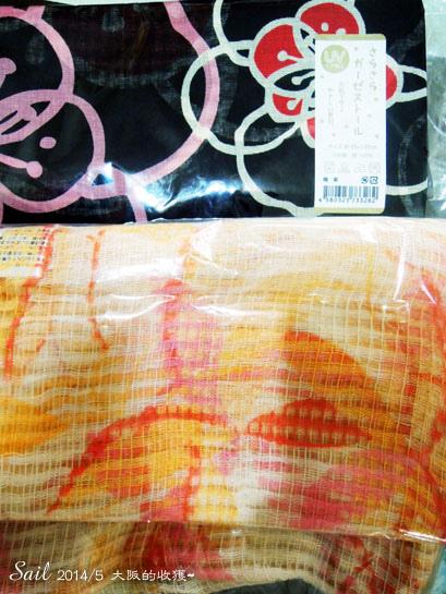 10405-圍巾.jpg
