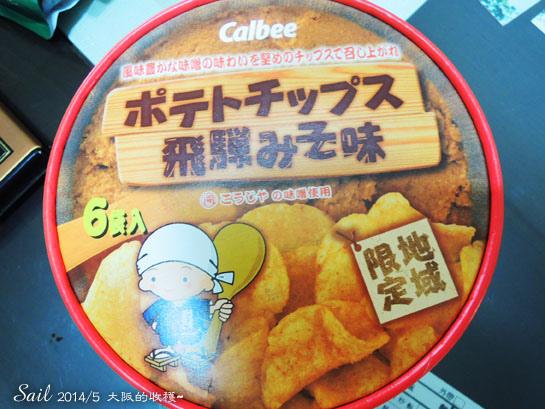 10405-餅乾系列10.jpg
