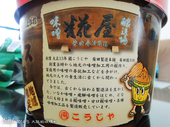 10405-餅乾系列11.jpg