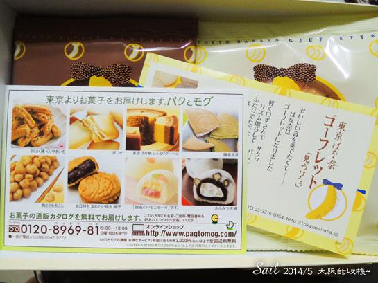 10405-餅乾系列16.jpg