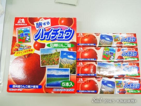 10405-糖果系列01.jpg