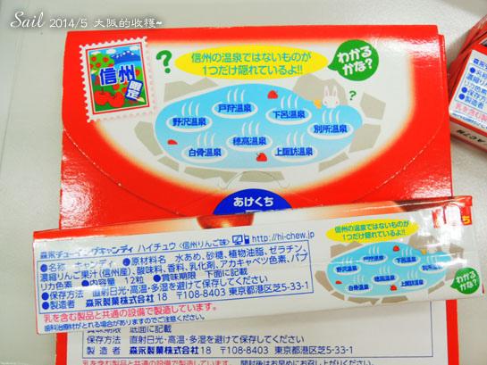 10405-糖果系列02.jpg