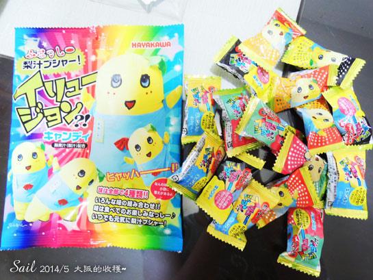 10405-糖果系列08.jpg