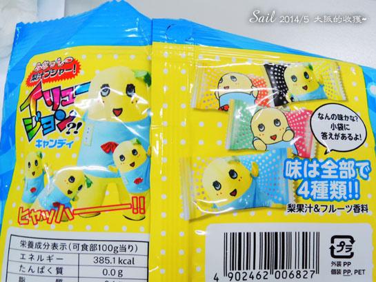 10405-糖果系列10.jpg