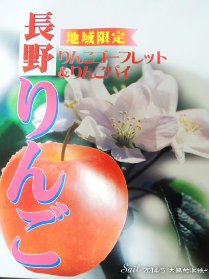 10405-蘋果系列03.jpg