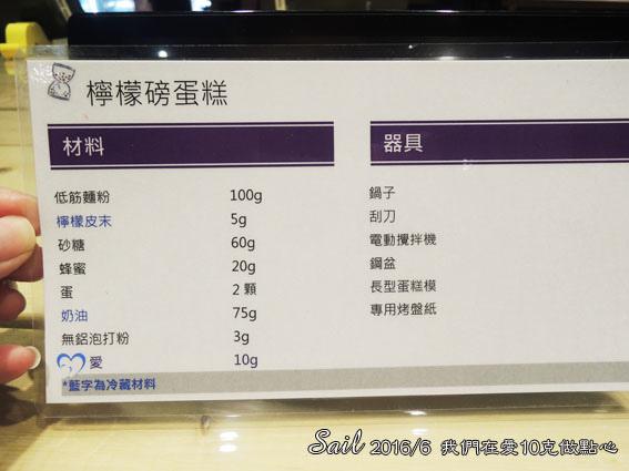 10506-愛10克-05.jpg