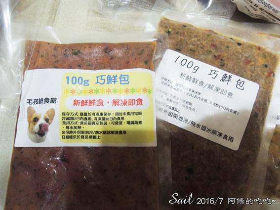 10507-肉丸子07.jpg