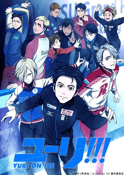 YURI!!! on ICE.jpg