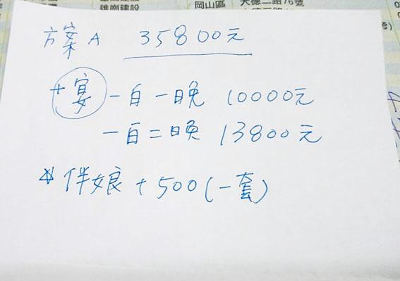 myhome_1.jpg