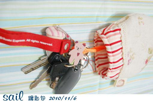 101106-鑰匙包3.jpg