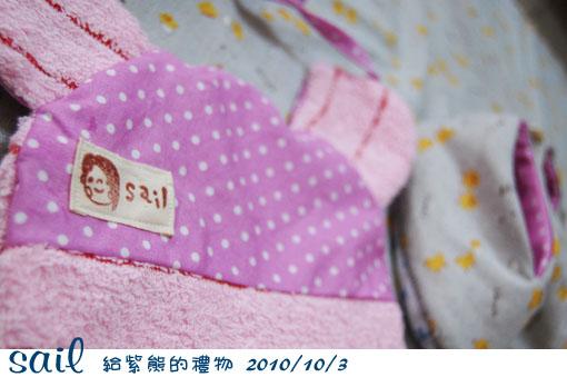 10103-鞋子圍兜兜2.jpg