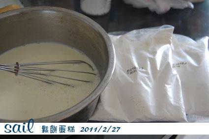 20110227-鬆餅1.jpg