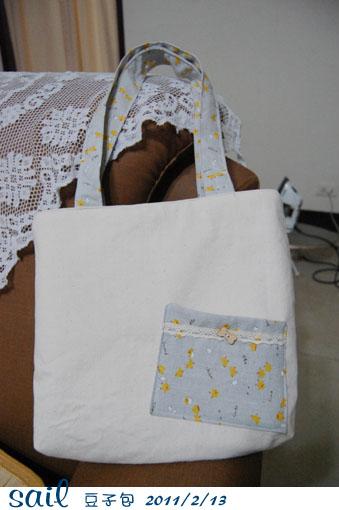 20110213-豆子包1.jpg