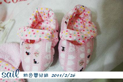 20110226-圍兜鞋子2.jpg