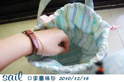 101218-圓筒包3.jpg