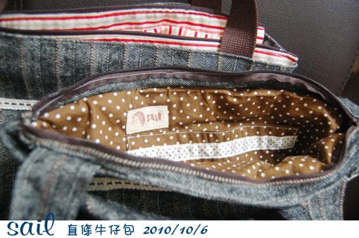 10106-牛仔包包2.jpg