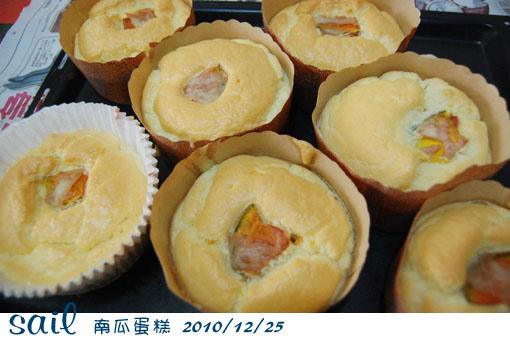 101225南瓜蛋糕1.jpg