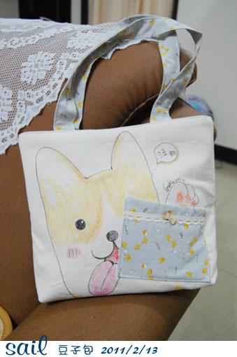 20110213-豆子包5.jpg