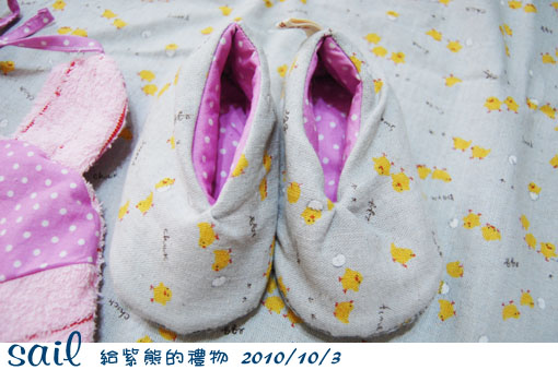 10103-鞋子圍兜兜3.jpg