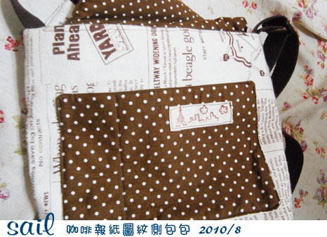 100831-側背包2.jpg